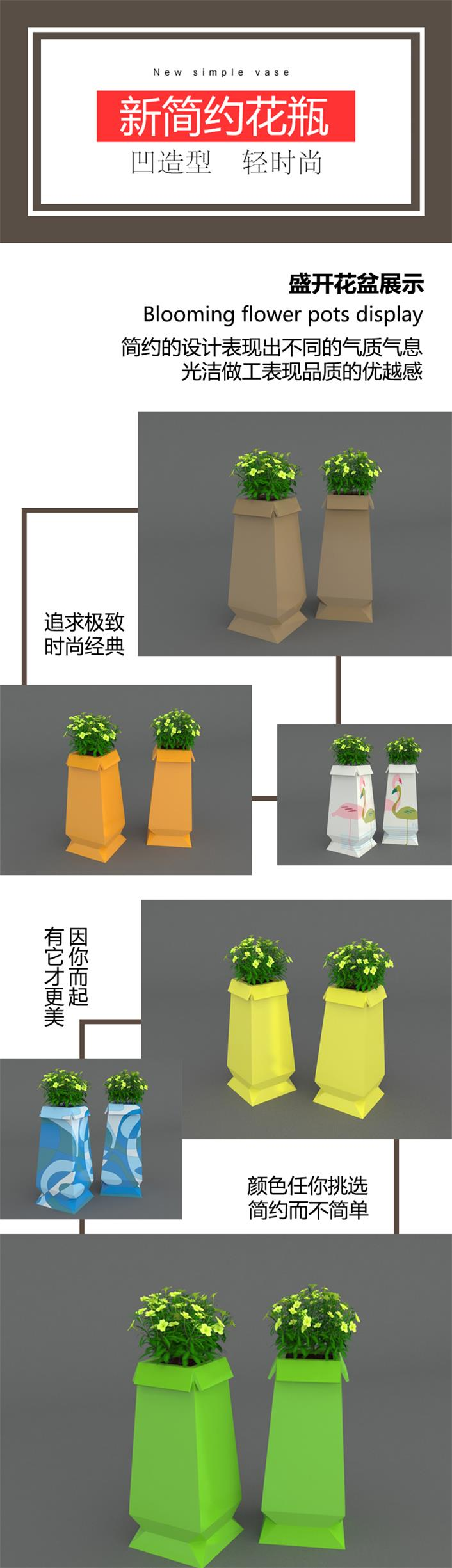盛开花盆1.jpg