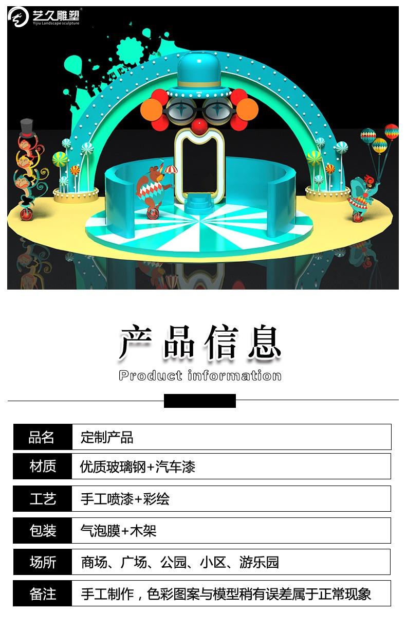 详情_看图王.jpg