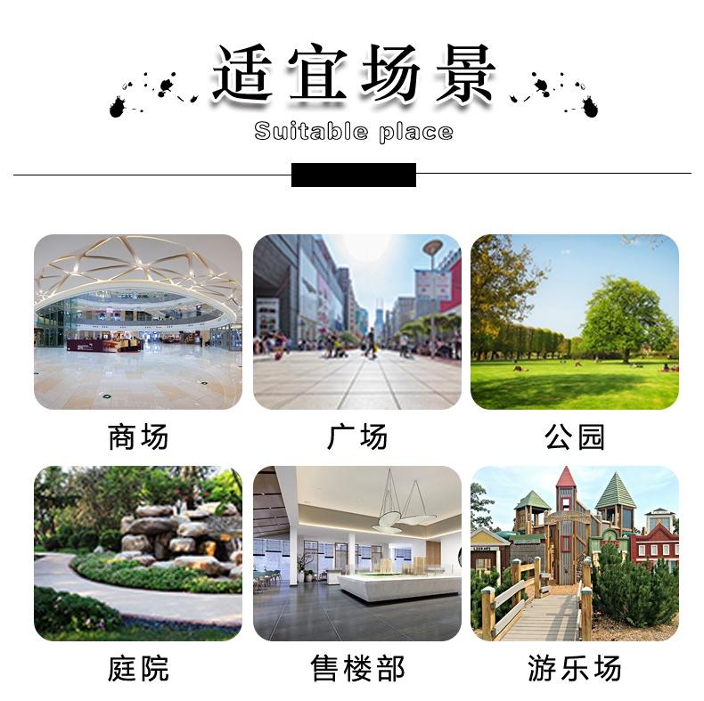 详情_看图王(7).jpg