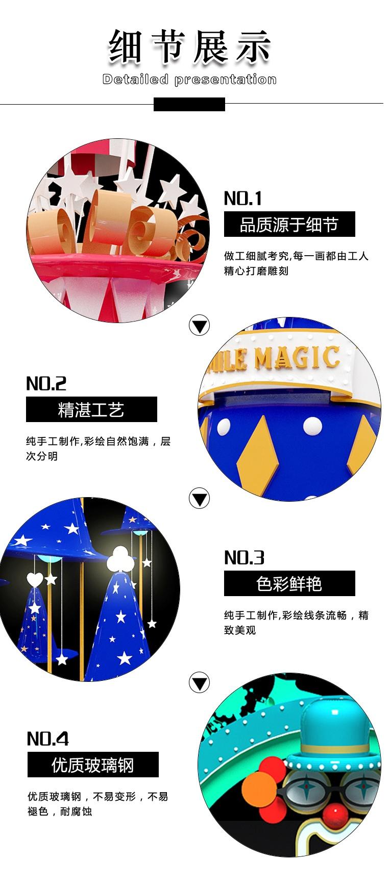 详情_看图王(6).jpg