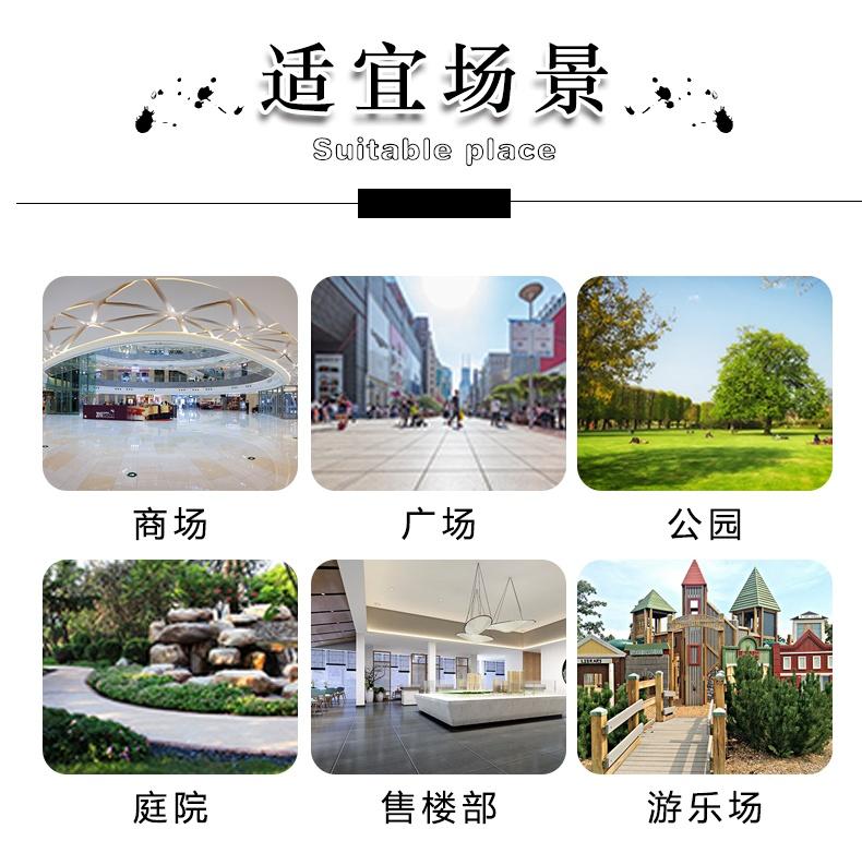 详情_看图王(8).jpg