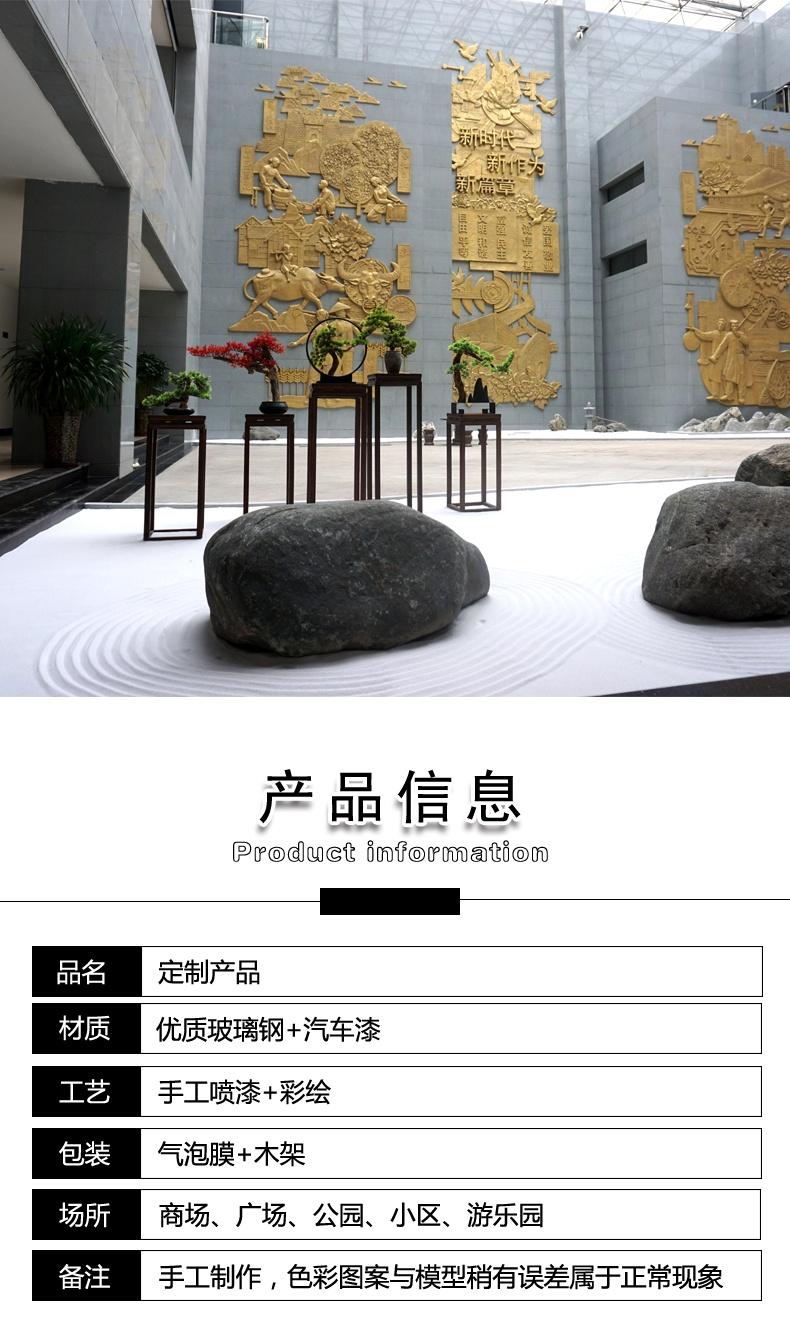 垫江详情_看图王.jpg