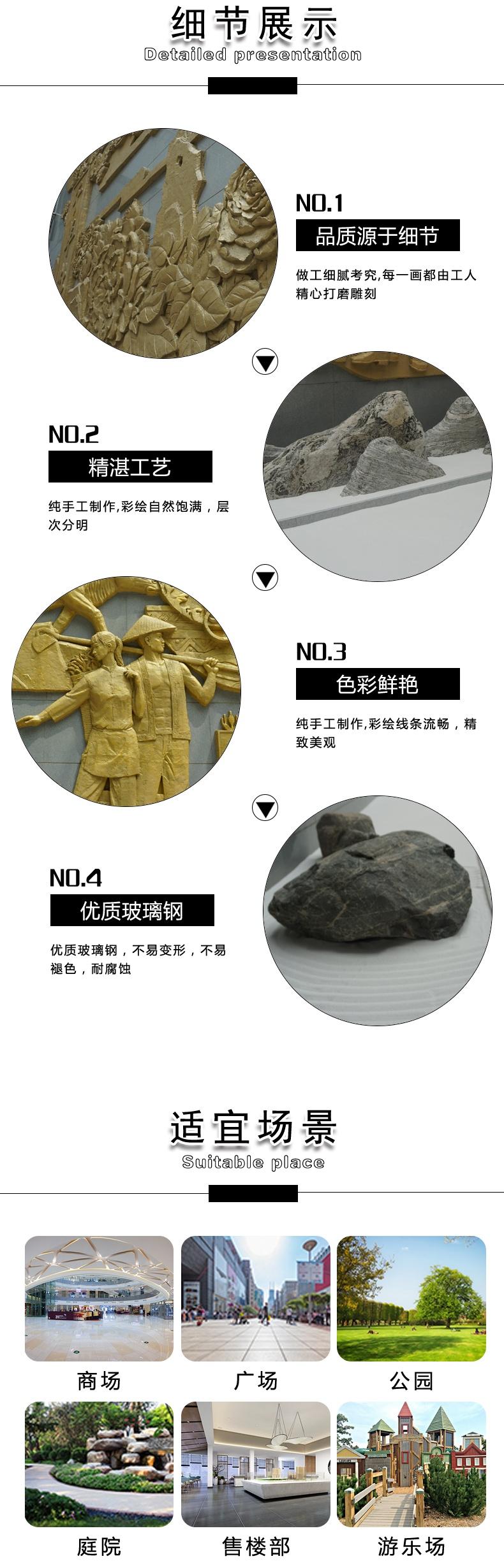 垫江详情_看图王(5).jpg
