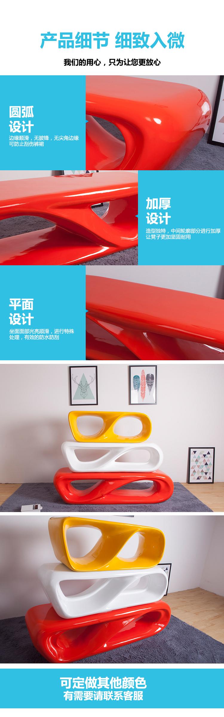 日字长椅3.jpg